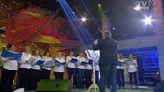 """""""La Canzone Di Noi"""" - Il """"Coro Per Caso"""" Di Roma"""