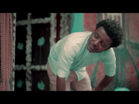 Esubalew Yetayew(የሺ) - Tertaye(ትርታዬ) - New Ethiopian Music 2017(Official Video)