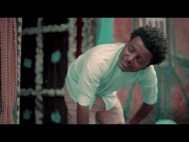 Esubalew Yetayew ''Tertaye'' New Ethiopian Music