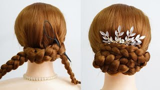 Easy Prom Hairstyles For Long Hair New Bun Hairstyle Step By Step Bridal Updo Hairstyle Tutorial