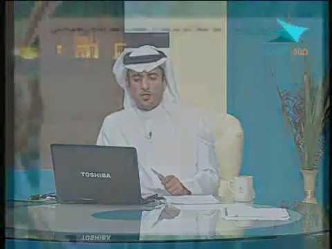 جامعة الإمام الدورة التأهيلية مقرر الحاسب المحاضرة 3