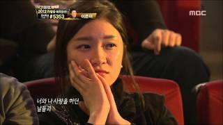 Park Wan-gyu - Secret, 박완규 - 비밀, I Am a Singer2 20121118