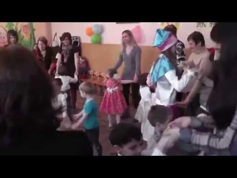 Елена Александрова Игра с мамами