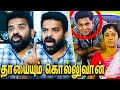 போலீசுக்கு சரமாரி கேள்வி : Director Ameer Interview About Pollachi Issue | Thirunavukkarasu Mother
