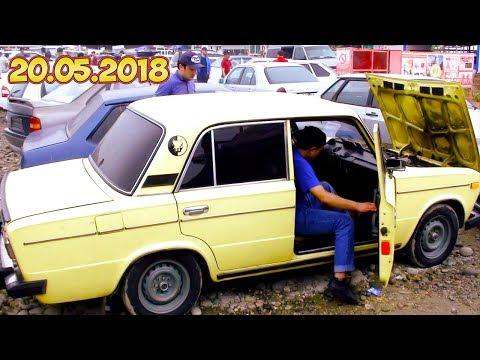 Мошинбозори Душанбе!! (20.05.2018) / Нархи Мошинхои Гуфтагиатон
