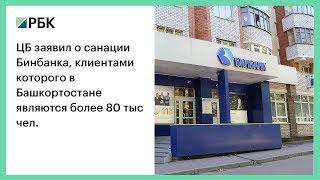 БашРЭС через суд пытается взыскать с Башинформсвязи 629 млн руб. (2)