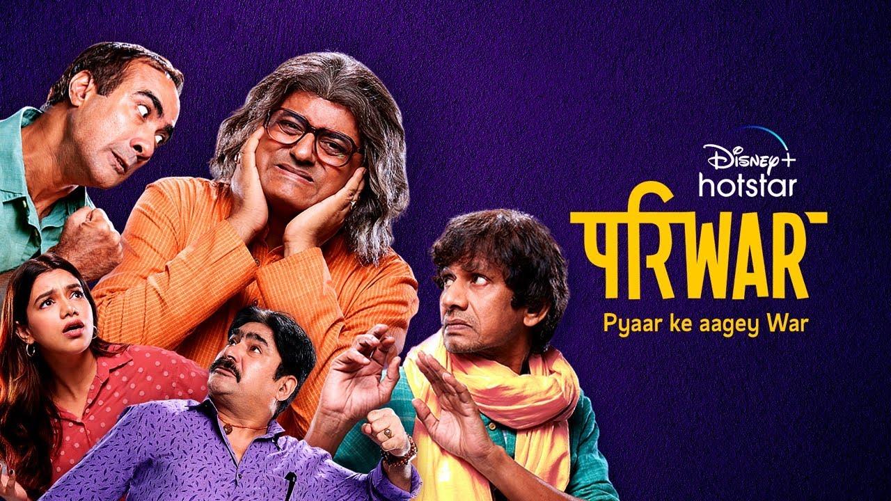 PariWar - Pyaar Ke Aagey War | Trailer
