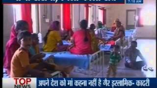 4 lose vision in one eye after cataract surgery at AMC hospital, doctor sacked