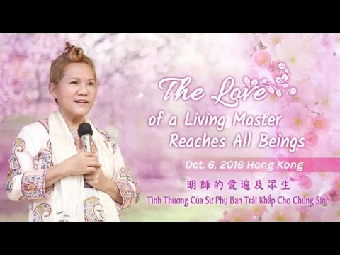 The Love of a Living Master Reaches All Beings  (Multi Subtitles)