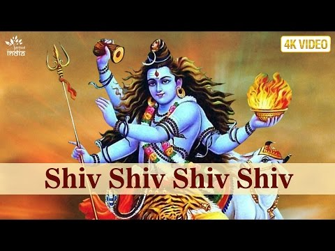 Shiv Shiv Shiv Shiv Adi Anant Shiv Full Song | Shiva Songs 2017 | Shiv Bhajan | Hindi Bhakti Songs
