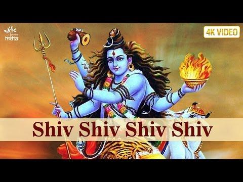 Shiv Shiv Shiv Shiv Adi Anant Shiv Full Song   Shiva Songs 2017   Shiv Bhajan   Hindi Bhakti Songs