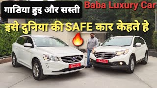 Baba Luxury Car | Now buy Safety in much less price...!!!