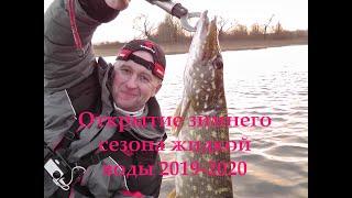 Рыбалка зима 2019 на озере Приехал на озеро 6 декабря с ледобуром и лодкой не зная что меня ждёт