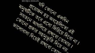 Download Video আইয়ুব বাচ্চু ...কবিতা তুমি এখনো রাত হলে সেই গান শুনো ..... MP3 3GP MP4