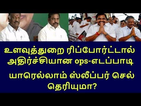 who are sleeper cells ib report|tamilnadu political news|live news tamil