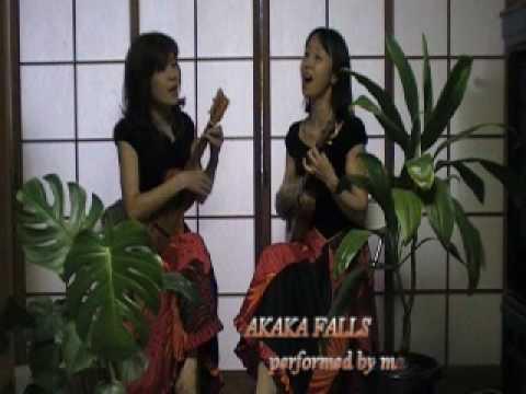 Akaka Falls Vocal Ukulele Chords Chordify