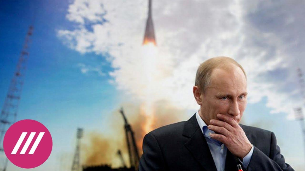 Подарок «дедушке Вове»: зачем Путину еще одна гиперзвуковая ракета? // Дождь