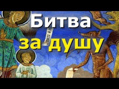 До Слез!!! Битва за ДУШУ  - Елена Черкашина
