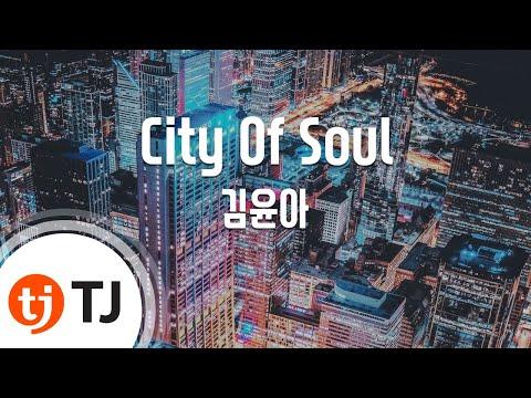 [TJ노래방] City Of Soul - 김윤아 / TJ Karaoke