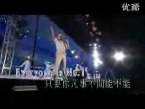 劉德華-Everyone is No.1