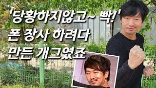 [조윤호를 만나다] 배우 겸업, 살 확 빠진 2014년