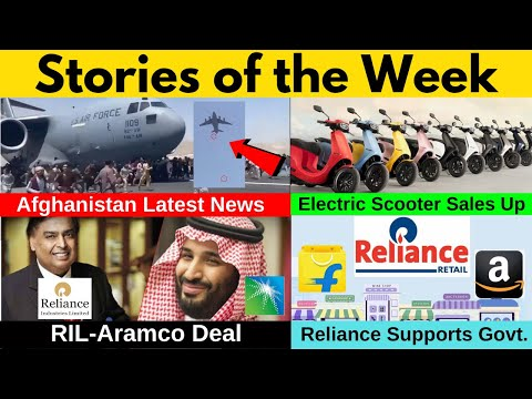 Stories of the Week | Business News | RIL-Aramco | Finance Minister on Petrol | Afghanistan News
