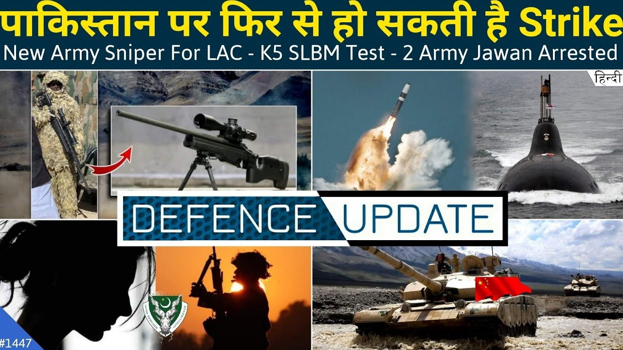 Defence Updates #1447 - K5 SLBM Test, 2 Army Jawan Arrested, Chinese Tanks Near LAC, New Army Sniper