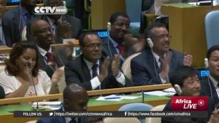 CCTV :Ethiopia Among New Members Elected At The UNSC(United Nations Security Council)