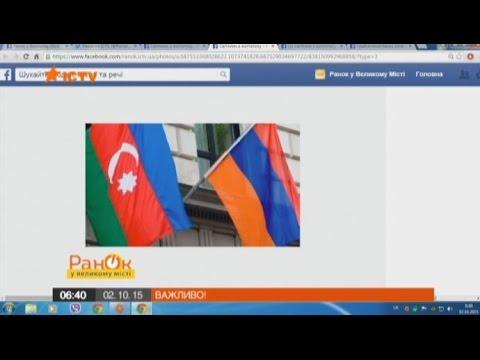 В ОБСЕ зафиксировали скопление тяжелого вооружения у боевиков ДНР
