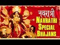 Download Navratri Special Bhajans Vol.5, नवरात्री २०१८ I NARENDRA CHANCHAL, ANURADHA PAUDWAL, SONU NIGAM MP3 song and Music Video