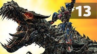 """Вымирание #13 - """"Трансформеры: Битва за Тёмную Искру"""""""