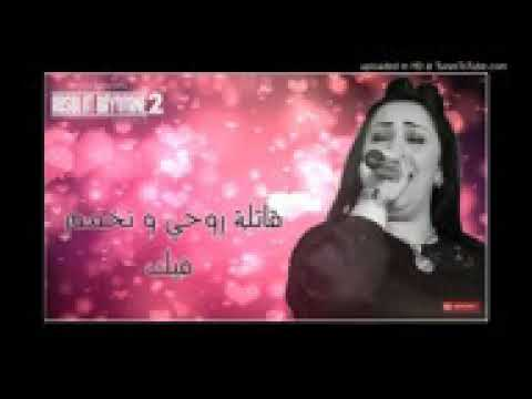 Cheba Dalila 2018 - Katla Rohi We Nkhamem Fik (Chanson Exclusive