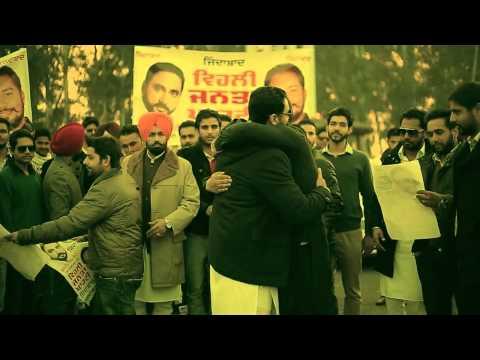Collage Di Phir Yaad Aaye - Kulbir Jhinjer HD|| (Album Vehli Janta) || Latest Punjabi Songs 2013