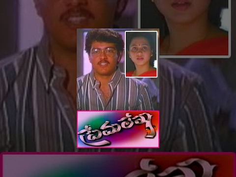 Prema Lekha | Full Length Telugu Movie | Ajith, Devayani