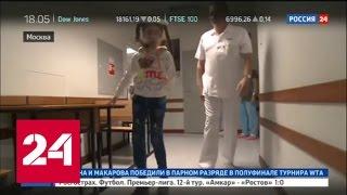 Девочка, лишившаяся ног в Алеппо, снова сможет ходить после лечения в Москве