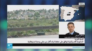 مصطفى البرغوثي: قرار توسعة المستوطنات هو إعلان حرب