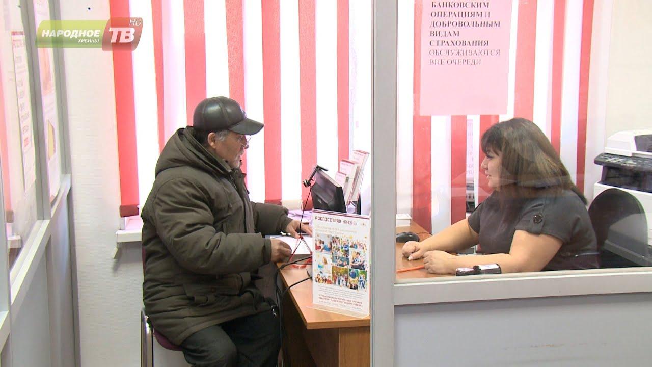 Очередь на получение полиса ОСАГО в Ейске Краснодарский край .