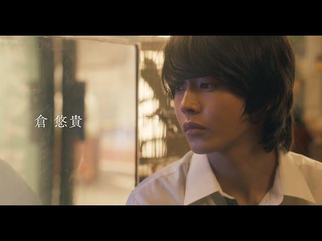 池田エライザ初監督『夏、至るころ』 予告!主題歌は崎山蒼志が書き下ろし