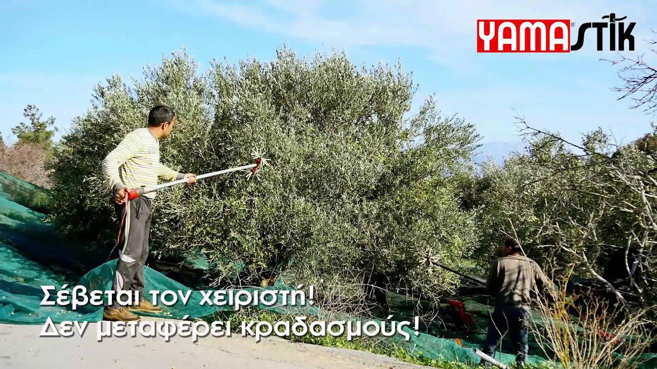 Ελαιοραβδιστικό - Νιφάδα - Yamastik