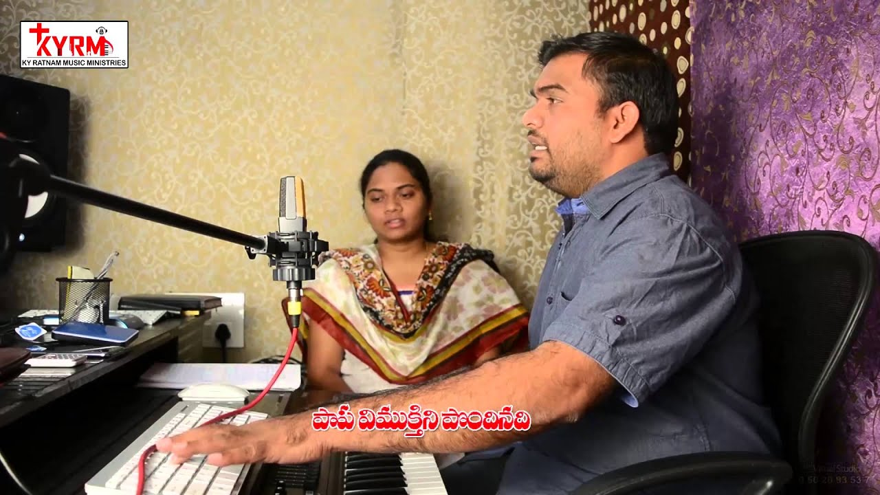 Yennadu Leni Santhosham || KY RATNAM || LATEST TELUGU CHRISTIAN SONG