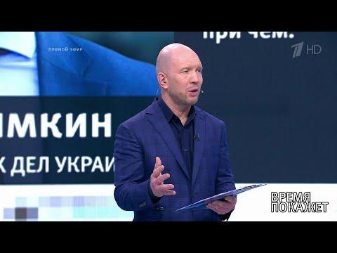 Украина: выборы продолжаются. Время покажет. 02.04.2019