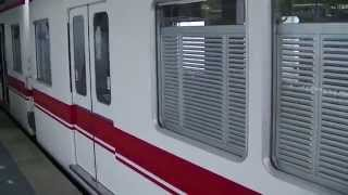 神戸電鉄公園都市線 ウッディタウン駅