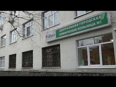 В Екатеринбурге на карантин из-за коронавируса закрыли городскую больницу.
