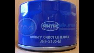 sintec snf-2105-m