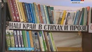 Жители деревни Кокшамары отметили 65-летие библиотеки - Вести Марий Эл