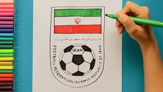 How to draw and color Iran National Football Team Logo