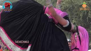 Rajasthani Song 2017 New Dj Rajasthani Marriage dance video Indian Wedding Dance by beautiful girls