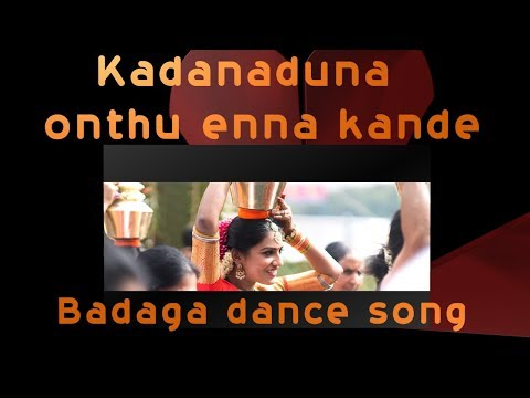 Badaga Song |KADANADUNA|Badaga Dance Song