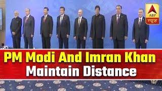 At SCO Joint Photograph Session, PM Modi & Imran Khan Maintain Distance