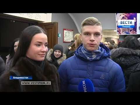 """Фильм """"Движение вверх"""" собирает полные залы в кинотеатрах Владивостока"""